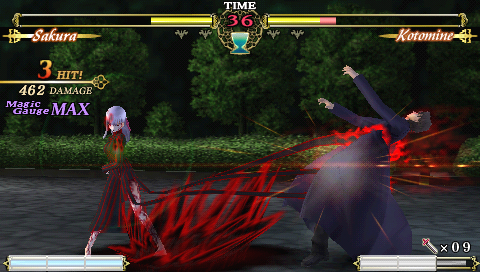 Fate Unlimited Codes Review PSP