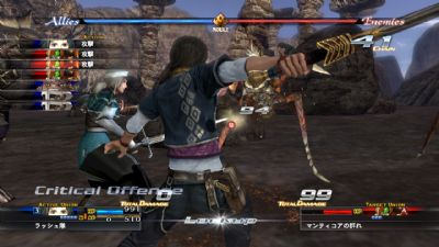 THE LAST REMNANT GAMES FOR WINDOWS VERSION COMING TO PAL TERRITORIES IN SPRING 2009 (PC) - 1681 the last remnant  1