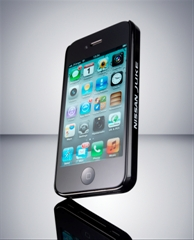 Self healing iPhone case from Nissan – Space age or what! (OTHER)